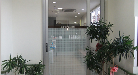 images_clinic02.jpg
